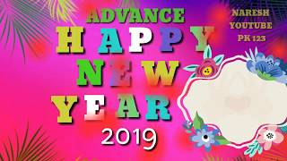 odia romantic happy new year 2019