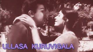 Ullasa Kuruvigala - Jaishankar, K.R Vijaya - Tamil Classic Song
