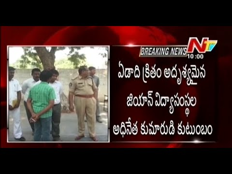 New Mystery in Zion Educational Institutes Family Murder Case