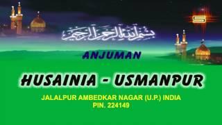 Anjuman Husainia Mp3 Noha | Azadari jalalpur