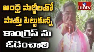 TRS Ex MLA Dasari Manohar Election Campaign In Odela Mandal  | hmtv