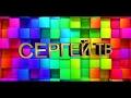 Инна Вальтер Одиночка mp3