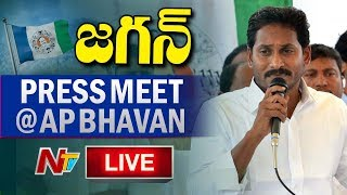 YS Jagan Live | YS Jagan Press Meet at AP Bhavan Live | NTV Live