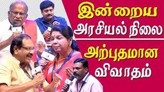 What is a good governance debate thiruma, kanimoli, mahendran & peter alphonce tamil news live