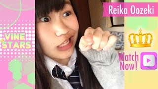 Reika Oozeki Vine Compilation | BEST ALL VINES ULTIMATE [HD]
