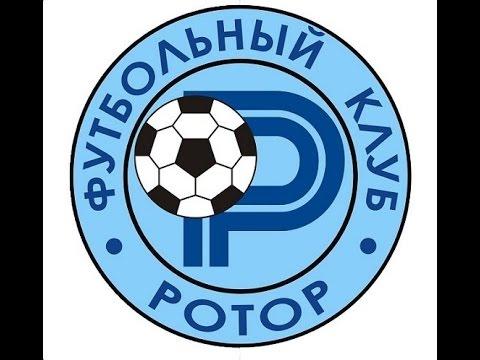 Официальный сайт футбольного клуба «Ротор» и Академии