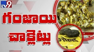 Chocolates laced with ganja seized in Hyderabad