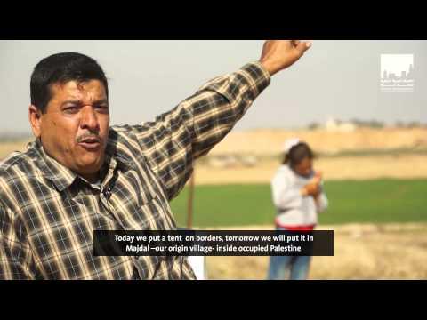 Reconstruction Gaza Strip - Urgent Relief Program - AICBG