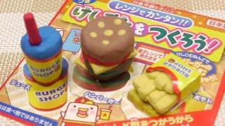 Đồ chơi trẻ em. Làm bánh Hamburger bằng bột đất sét nhiều màu Popin Konapun Cooking Toys