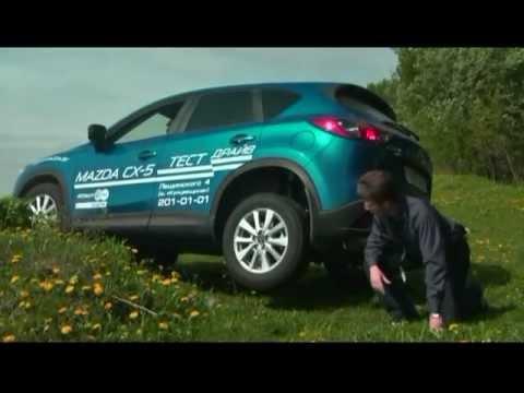 Mazda CX-5. Большой тест Атлант-М в Беларуси
