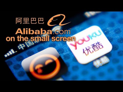 Alibaba to Expand Presence in Digital Entertainment