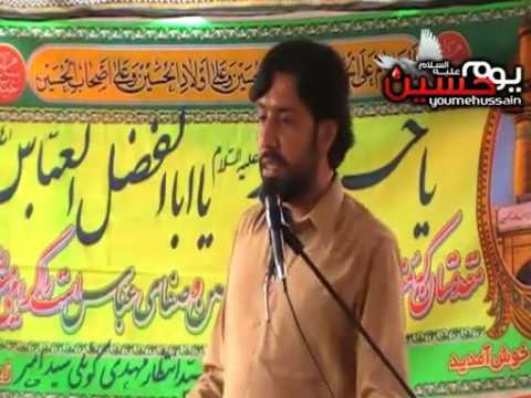 Zakir Taqi Abbas Qayamat 9 March 2014 Farbaar-e-sham Thathi Mindarwal Sialkot video