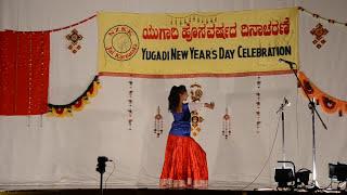 Kannada dance remix