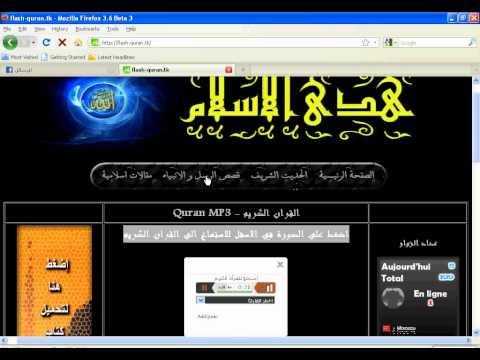 Quran MP3 - القران الكريم كامل