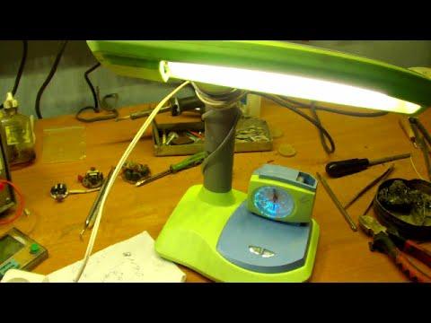 ремонт энергосберегающего настольного светильника