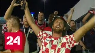 Сенсация чемпионата мира: Хорватия разгромила Аргентину - Россия 24