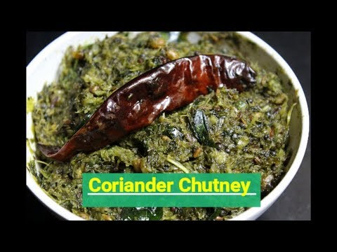 Coriander Leaves Chutney Recipe | Dhaniya Chutney recipe | How to make kothimera pachadi