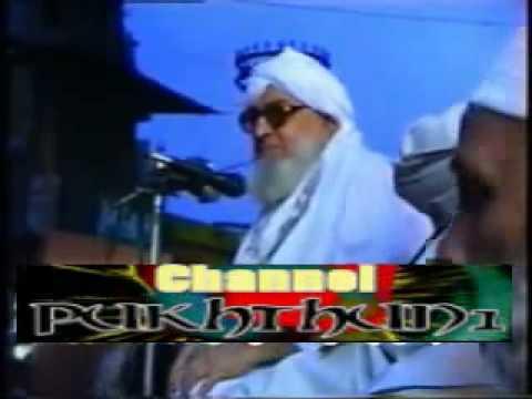 Maulana Ameer Bijligar (Pashto language) 1/2