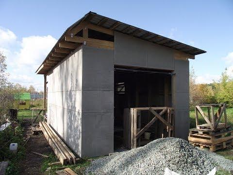 Как я строил гараж часть 2
