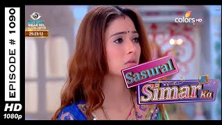 Sasural Simar Ka - ?????? ???? ?? - 30th January 2015 - Full Episode (HD)