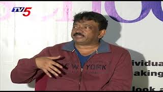 Ram Gopal Varma Launched Film Institute | RGV UnSchool