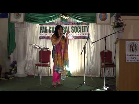 Pakistan Day 2014, Pak Cultural Society, Mili Naghma By Rubayat Jehan video