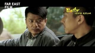 """The Dead End"" Trailer European Premiere | Far East Film Festival 18"