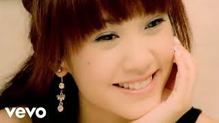 楊丞琳 Rainie Yang - 理想情人