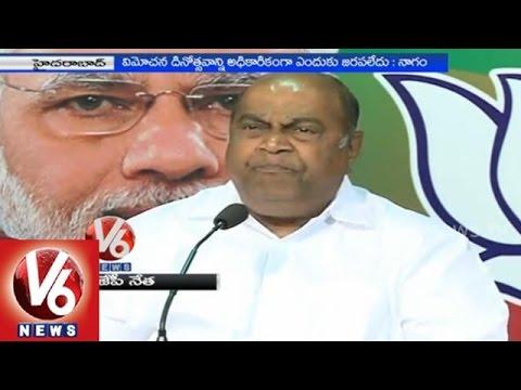T BJP leader Nagam Janardan Reddy slams on CM KCR on his governance