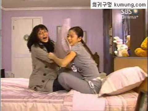 Kim Tae Hee in Stairway to Heaven Korean Drama