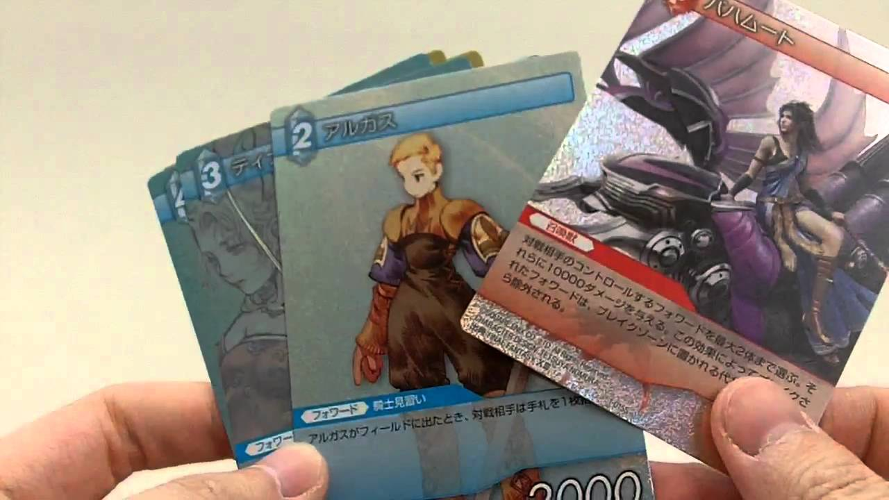 final fantasy trading card game how to build a deck