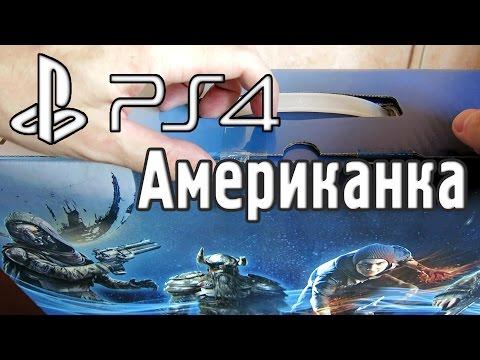 Посылка из Америки, Sony PlayStation 4 - eBay