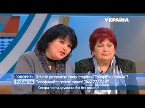 Сестра против жены: бои без правил (полный выпуск) | Говорить Україна