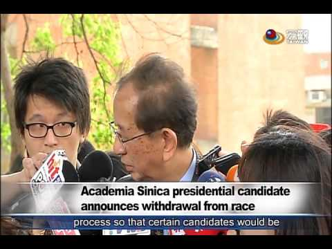 李遠哲籲翁啟惠請辭配合調查 Academia Sinica president candidate withdraws name from contention—宏觀英語新聞
