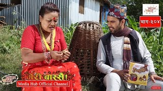 Meri Bassai New Episode - 500  By Media Hub Official Channel