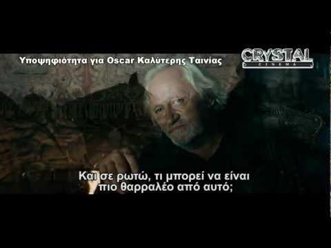 ΤΟ ΑΛΟΓΟ ΤΟΥ ΠΟΛΕΜΟΥ - WAR HORSE - Trailer (greek subs) HD