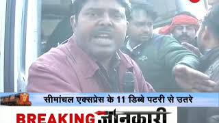 Bihar Train Mishap: Correspondent Rajnish's report from accident site