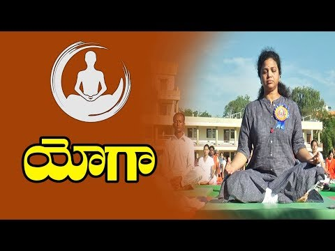 MP Butta Renuka Yoga Video | Kurnool | International Yoga Day | 21st June | Mana Aksharam