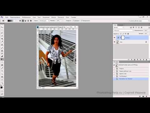 Как сделать виньетирование в фотошоп