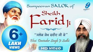 Download Salok Sheikh Fareed Ji ● Bhai Davinder Singh Ji Sodhi ● New Shabad Kirtan Gurbani 3Gp Mp4