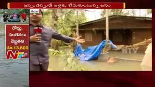 Kerala Floods : Flood Water Recede in Kerala- Leaving Mud Everywhere - NTV - netivaarthalu.com