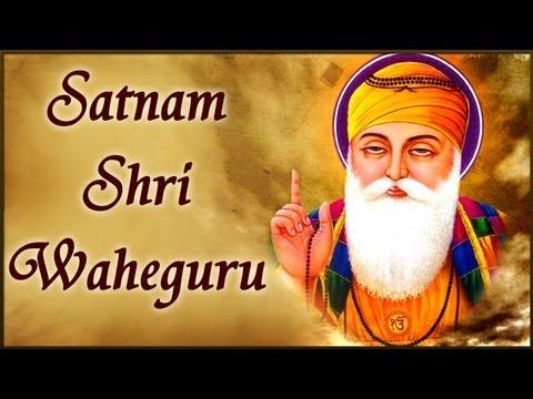 Gurbani - Satnam Shri Waheguru - Punjabi Devotional Gurbani