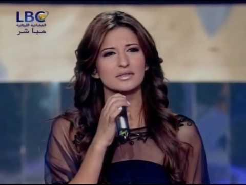 Shatha - Baghdad شذا - بغداد