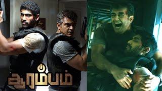 Arrambam Tamil Movie Scenes | Ajith & Rana rescues the people | Rana dies | Ajith Emotional scene