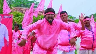 Telangana Formation Day Special Video Song 2018 BY