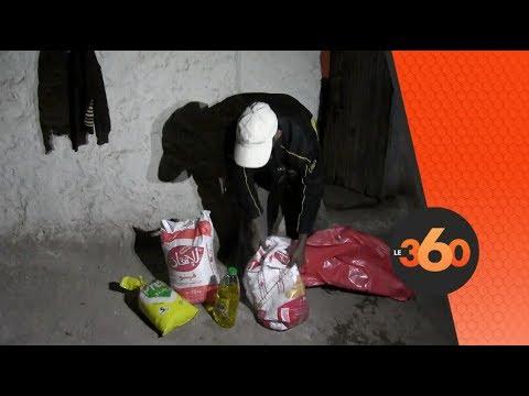 Le360.ma • هكذا وقعت فاجعة الصويرة بعد حادث التدافع بين نساء القرية #1