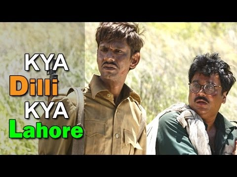 Kya Dilli Kya Lahore | Full Movie Review | Vijay Raaz Manu Rishi...