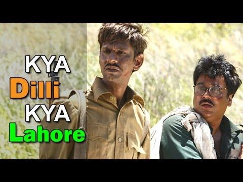 Kya Dilli Kya Lahore | Full Movie Review | Vijay Raaz, Manu Rishi