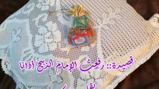 Rafaatu al-imam al-zabih Azan Poem by:: Malak - قصيدة:: رفعت الإمام الذبيح أذانا بقلم:: ملاك
