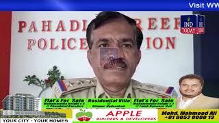 Hyderabad Khabarnama 1-09-2018 | Hyderabad News | Urdu News | हैदराबाद न्यूज़ | حیدرآباد نیوز